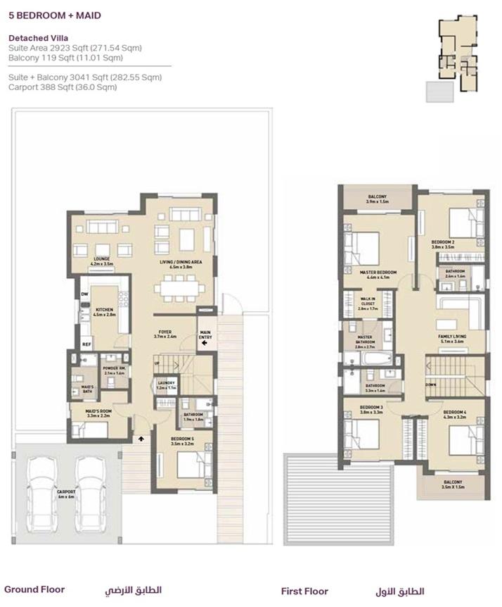 Dp Arabella 3 Floor Plan 5bedroom Maid Auric Acres Dubai Uae India And Dubai Real Estate Consultants